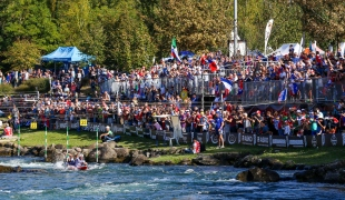 crowd 2017 icf canoe slalom and wildwater world championships pau france 056 0