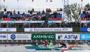 2021 ICF Canoe Sprint Olympic Qualifier Barnaul K1 Women 200m