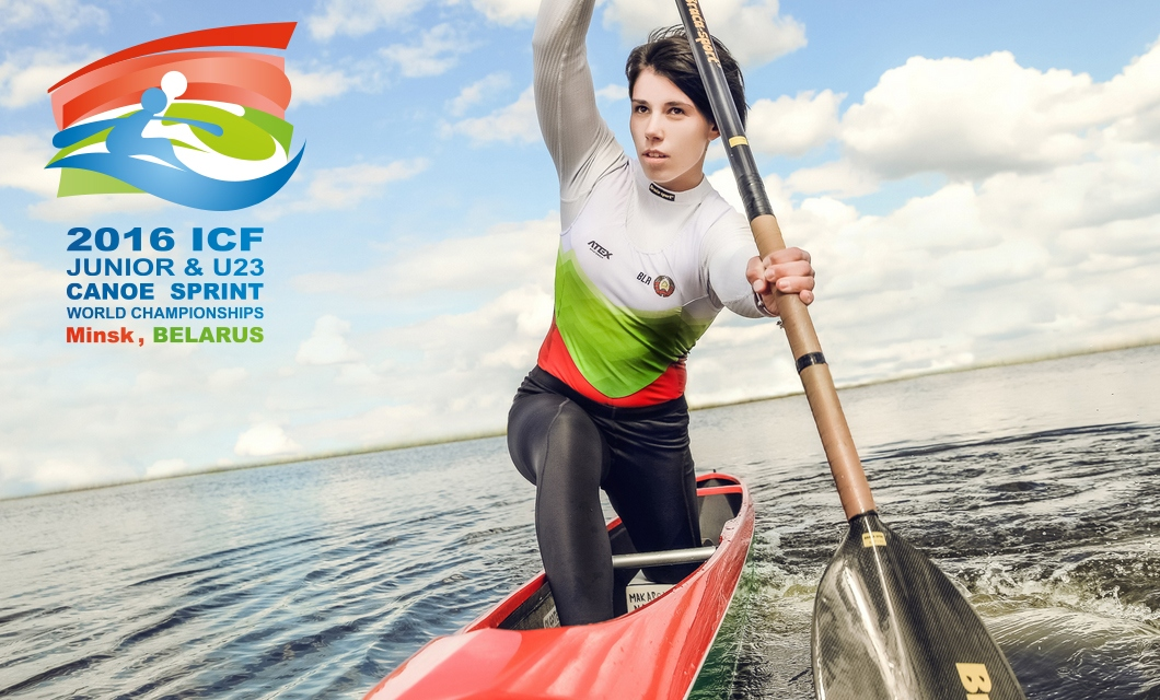 ICF Junior and U23 Canoe Sprint World Championships, Minsk