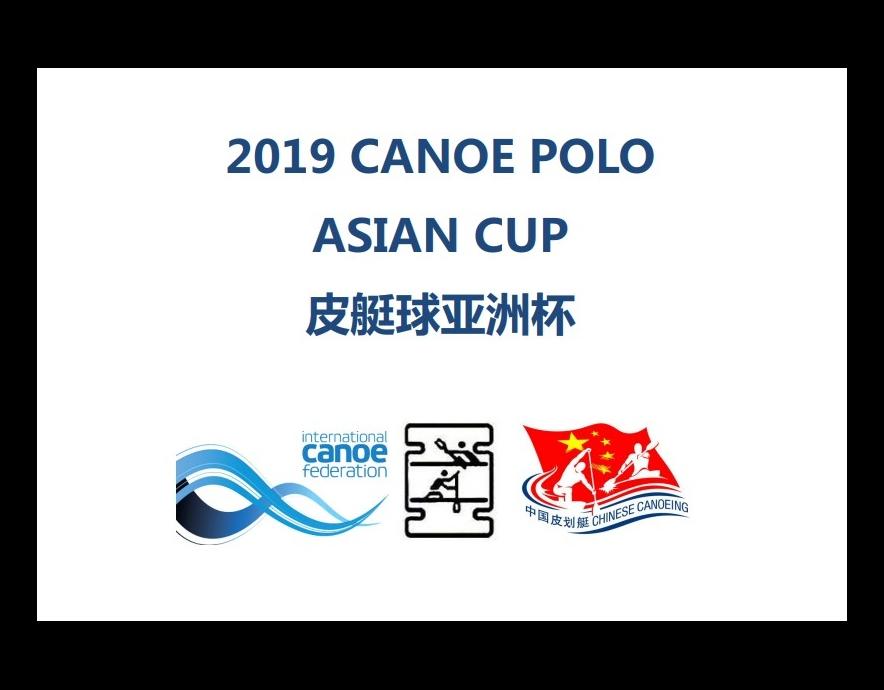 2019 Canoe Polo Asian Cup logo