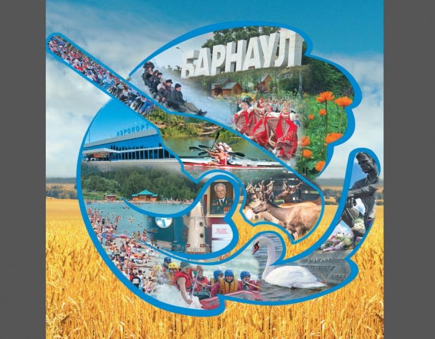 Barnaul graphic