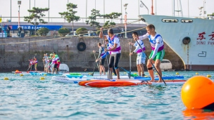 2019 ICF Stand Up Paddling (SUP) World Championships Qingdao China Day 2: Sprint