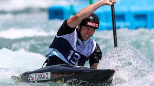 2018 ICF Canoe Slalom World Championships Rio Brazil Ondrej Tunka CZE