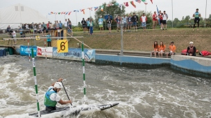 icf worldchampionships day1 general view a0