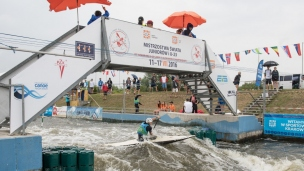 icf worldchampionships day1 general view a1