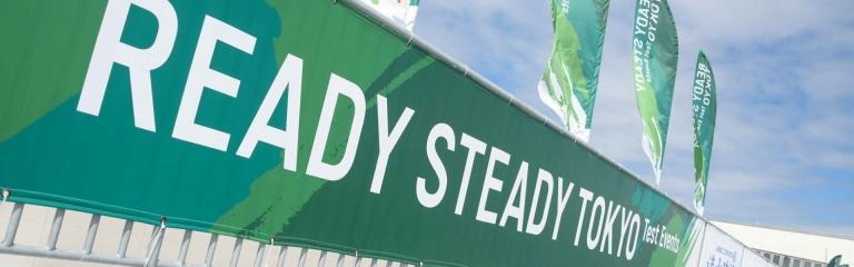 Ready Steady Tokyo