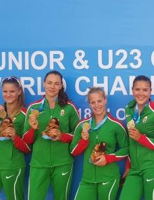 Hungary U23 K4 Plovdiv 2018 U23 Junior World Championships