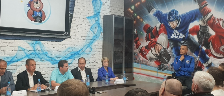 ICF Barnaul media conference global Olympic qualifiers 2021