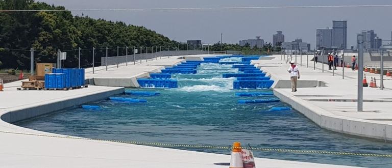 Tokyo canoe slalom venue 2020