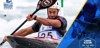 2016 ICF Canoe Slalom World Cup Ivrea, Italy