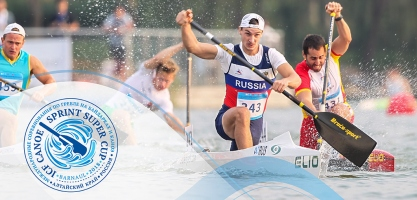 2018 ICF Canoe Sprint Super Cup Barnaul Russia
