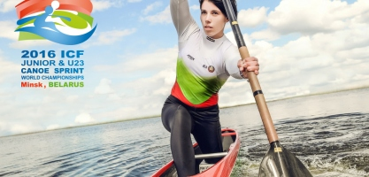 ICF Junior and U23 Canoe Sprint World Championships, Minsk