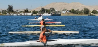 International Nile Championship